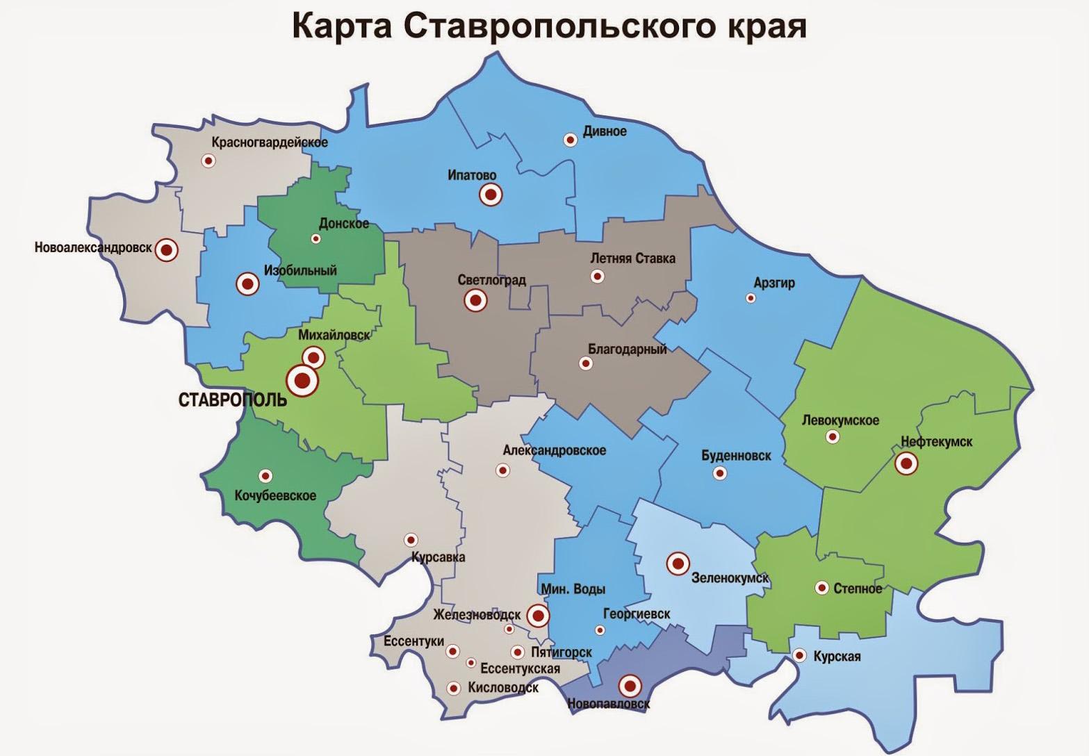 Карта элеваторов ставропольского края купить фольксваген транспортер т4 чебоксары